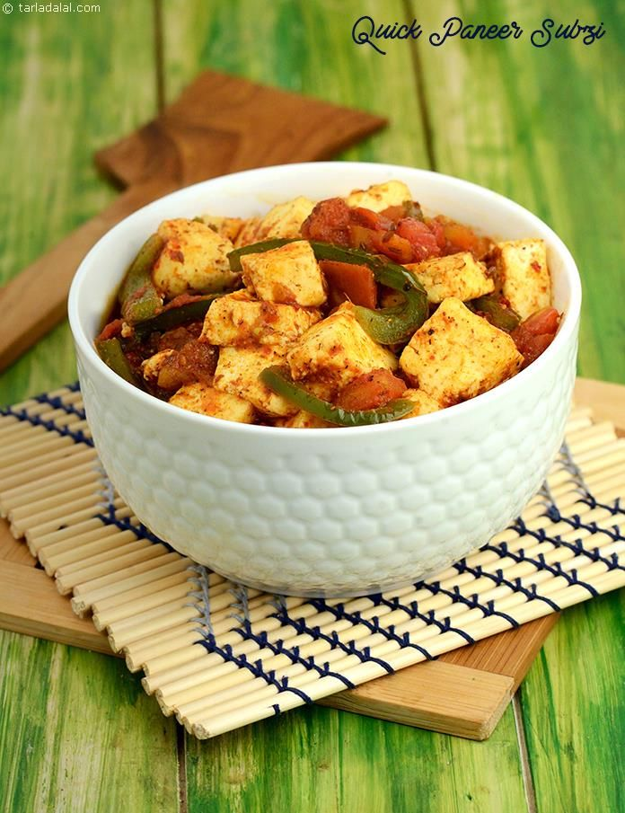 A delectable blend of flavours and textures makes this Quick Paneer Subzi a great hit! This Jain recipe features cottage cheese cubes, capsicum and tomatoes perked up with a simple yet aromatic powder of coriander and red chillies.