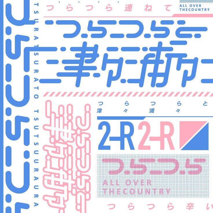 229 best japjap images on Pinterest Posters, Poster designs and - best of invitation letter format for japan visa