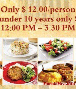 """Buffet"" traditional romanesc la Europa Restaurant | Florida Mea - Romanians in Florida"