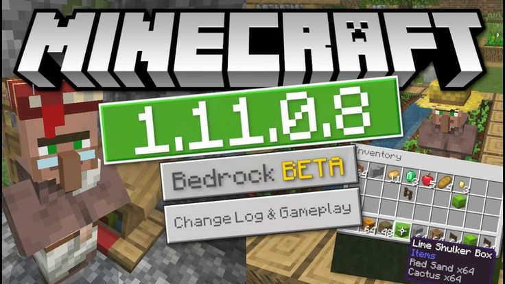 Minecraft 1.11.0.8 OUT NOW ! BETA INVENTORY LAG FIX