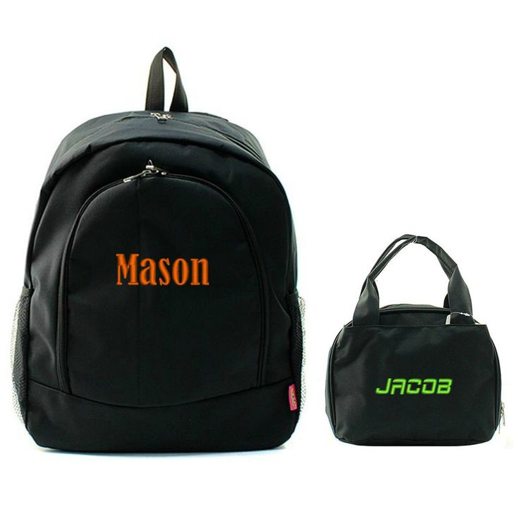 Matching Solid Black Personalized Kids Backpack & Lunch Bag Set