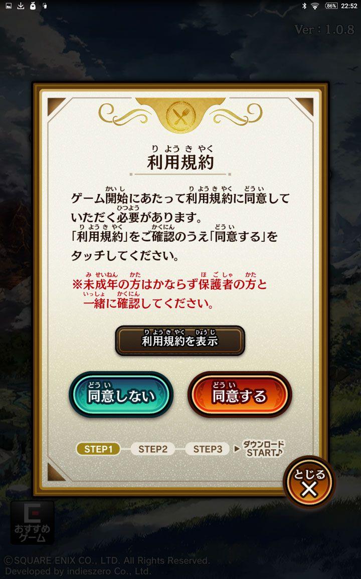 グランマルシェの迷宮   ゲームUIブログ