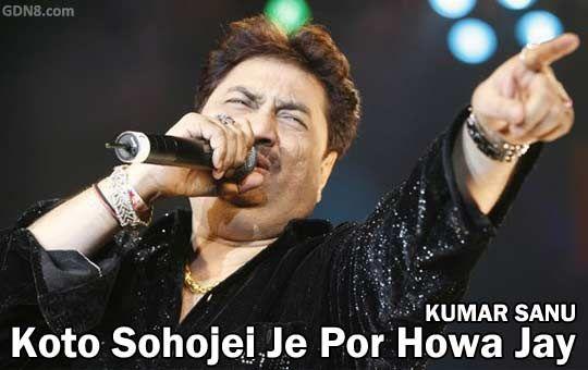 Koto Sohojei Je Por Howa Jay Lyrics - Kumar Sanu  ► http://www.gdn8.com/2017/04/koto-sohojei-je-por-howa-jay-lyrics.html
