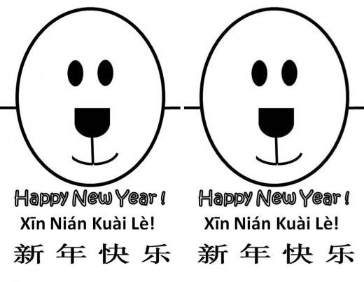 template for making a dog greeting card--cut out the top of the head, then attach ears, which are also included on a template in the site  some scissor skills here  Chinese New Year, Lunar New Year, Spring Festival, China, dogs, crafts, cards, coloring