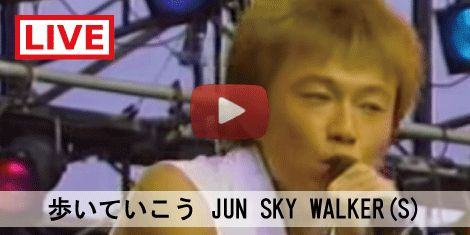 "80's JPOP SONG ""歩いていこう"" by JUN SKY WALKER(S) #80s #80年代 #Music #Songs #JPOP #J-POP #GoodTune #Tune #懐メロ"