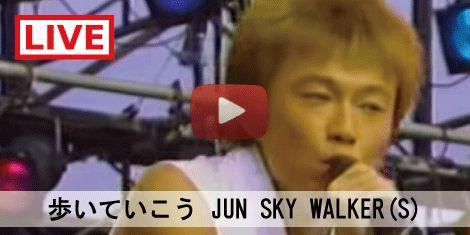 "80's JPOP SONG ""歩いていこう"" by JUN SKY WALKER(S) #80s #80年代 #Music #Songs #JPOP #J-POP #GoodTune #Tune #懐メロ"