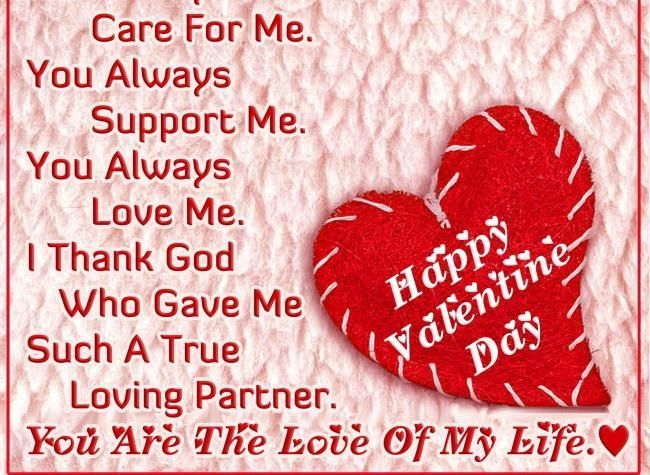 Thank You Happy Valentines Day 2019 Images Valentine Wishes Are You Happy Happy Valentine