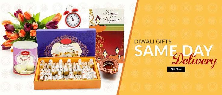 Diwali Gifts- Express Delivery