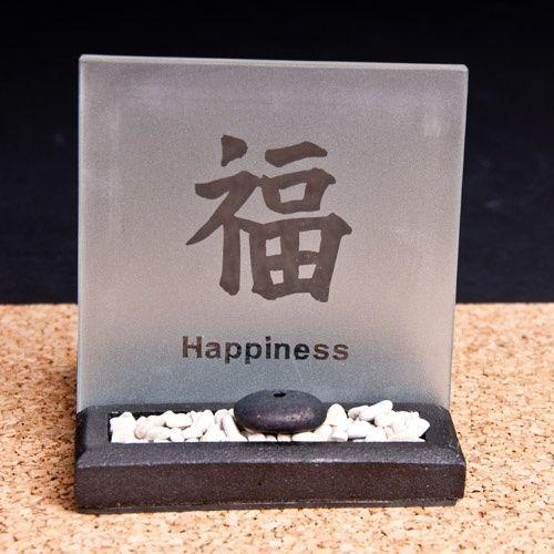 25 beste idee n over chinese karakters op pinterest chinees leren - Tuin decoratie met kiezelstenen ...