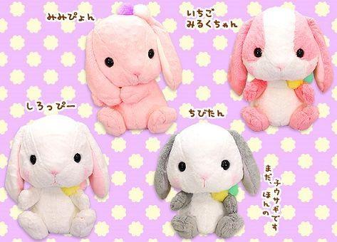 cute bunny plush 40cm large