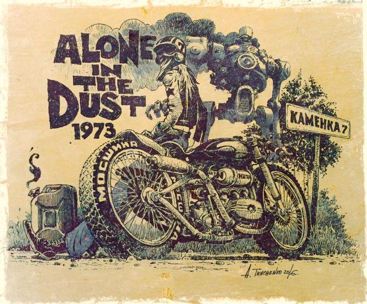 A. Tkachenko design #illustration #design #motorcycles #motos | caferacerpasion.com