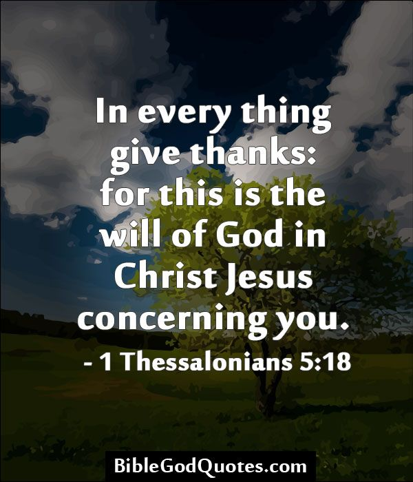 Quotes Of Jesus In The Bible: 1534 Best Images About Bible And God Quotes On Pinterest