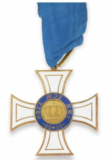 A medal awarded to Sir Ernest Shackleton - Royal Crown of Prussia, 1911