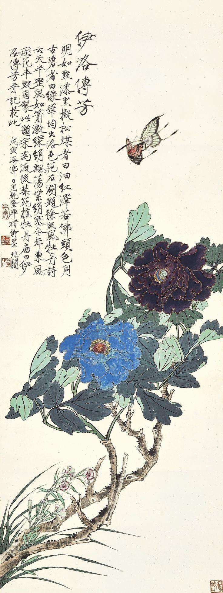 Yu Fei'an (1889-1959): Imperial Peonies