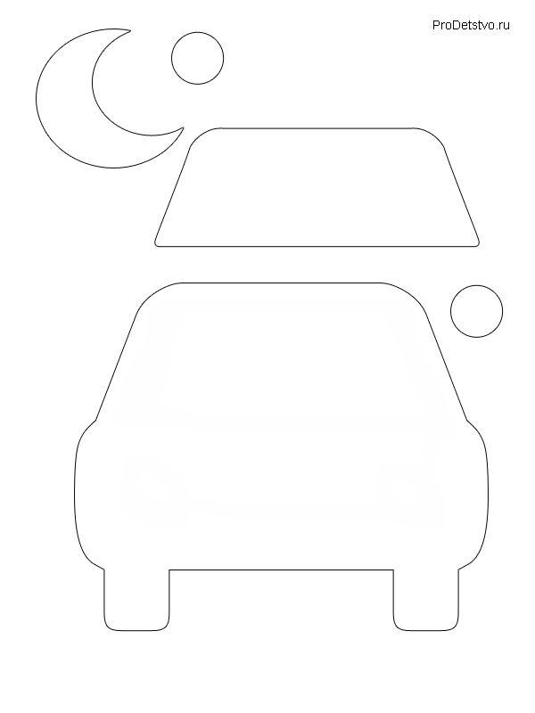 открытка в виде машины своими руками шаблоны открывается