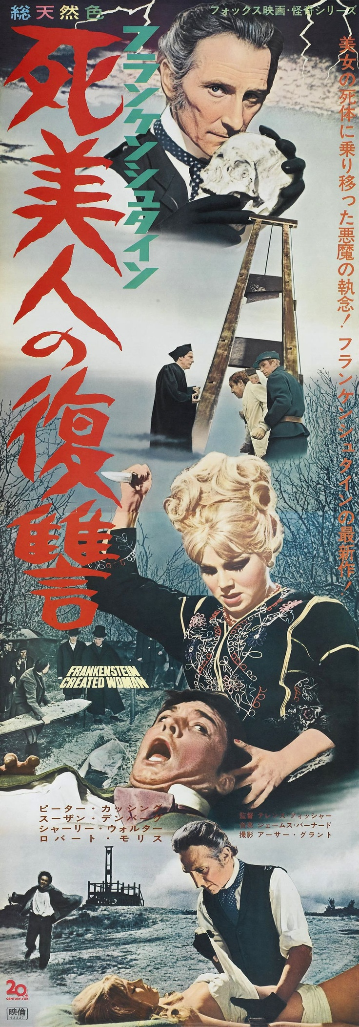 Frankenstein created Woman - Japanese release poster.