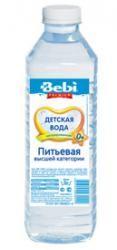 Беби вода питьевая детская 1л  — 28р. -------------------------- Детская вода Bebi Premium, 1 литр   Вода высокого качества играет важную роль в поддержке здоровья ребенка. Она способствует выводу шлаков и солей, нормализации обмена веществ, повышает общий тонус организма. Негазированная минеральная детская вода Bebi (1 л) добывается из артезианской скважины и проходит тщательную многоступенчатую очистку. Это гарантирует безопасность продукта и защищает его от развития опасной бактериальной…