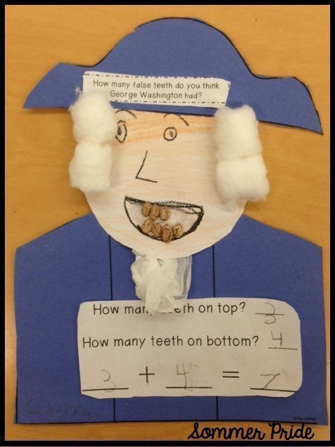 George Washington's Teeth - this math craftivity is easy to differentiate - use it to reinforce counting and/or addition.  Great for Presidents' Day!