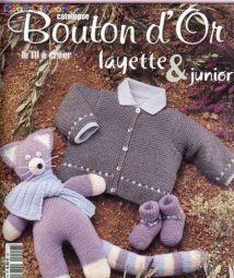 [Lingua Straniera] Bouton d'a-12 bambino maglione di lavoro a maglia