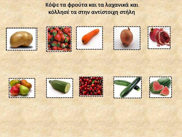 Παρουσίαση5.jpg (960×720)