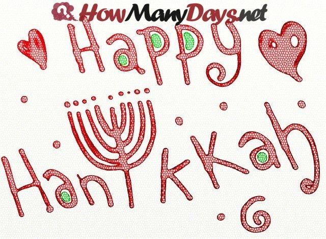 hanukkah countdown, how many days till hanukkah, how many days until hanukkah,  hanukkah 2017, days until hanukkah,