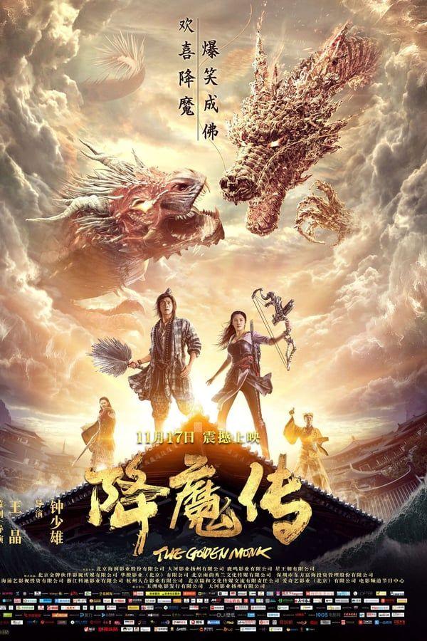 Nonton Film The Golden Monk 2017 Subtitle Indonesia Film Ini Menceritakan Tentang Seorang Bhikkhu Men Warrior Movie Movies Online Streaming Movies Online