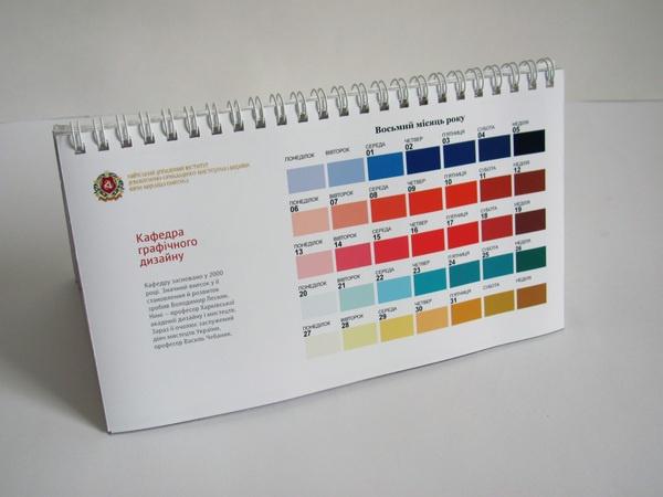 Календарь 2012 by Maksim Skorik, via Behance