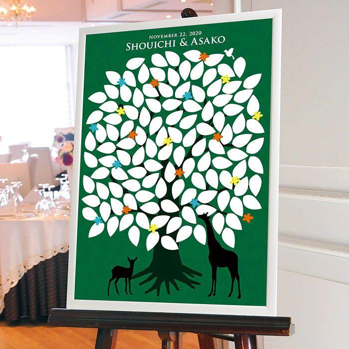 結婚式 寄せ書きウェルカムボード「Message Tree(50名様用)」 ファルベ