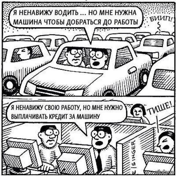 """«Мы покупаем вещи, которые нам не нужны, за деньги, которых у нас нет, чтобы впечатлить людей, которые нам не нравятся.»  — Чак Паланик, """"Бойцовский клуб""""  #Бизнес #коуч #IRINA #KANUNNIKOVA http://irina-kanunnikova.com"""