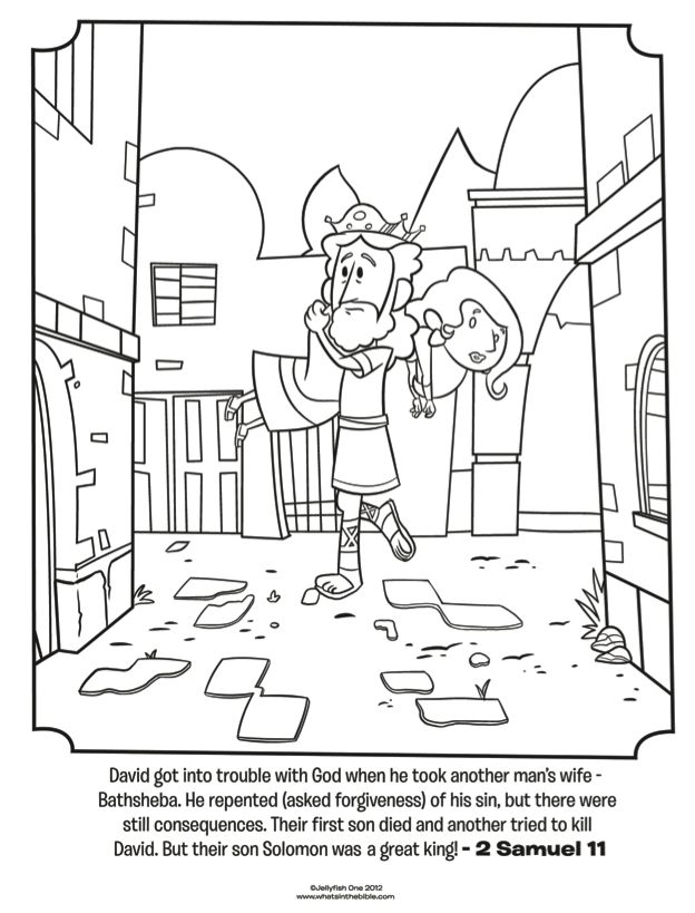 temple maintenance coloring pages - photo#7