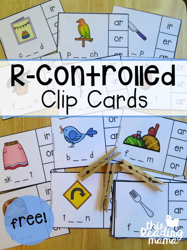 You'll love these simple & FREE r-controlled clip cards if you're looking for a simple way to practice those r-controlled vowel patterns!