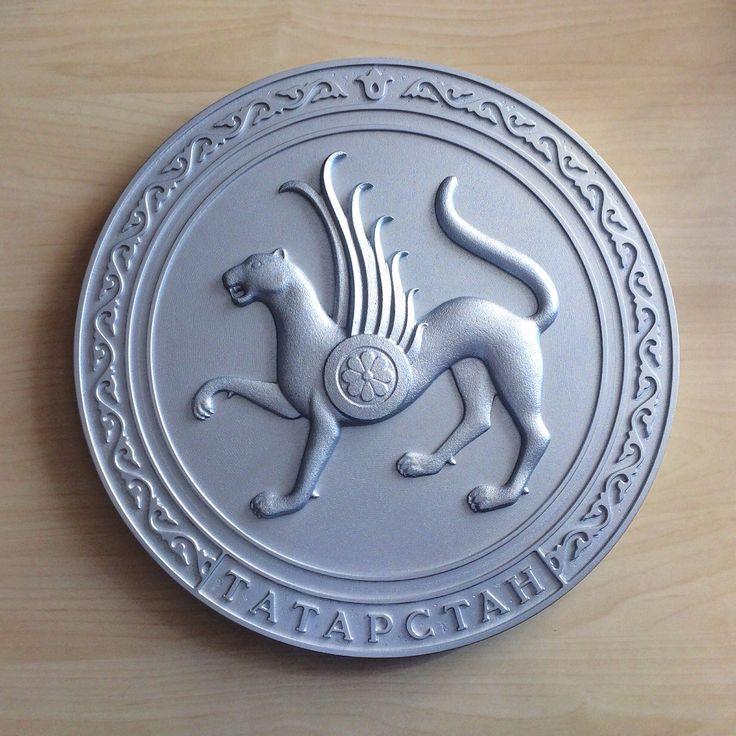 Металлический герб / Metal coat of arms