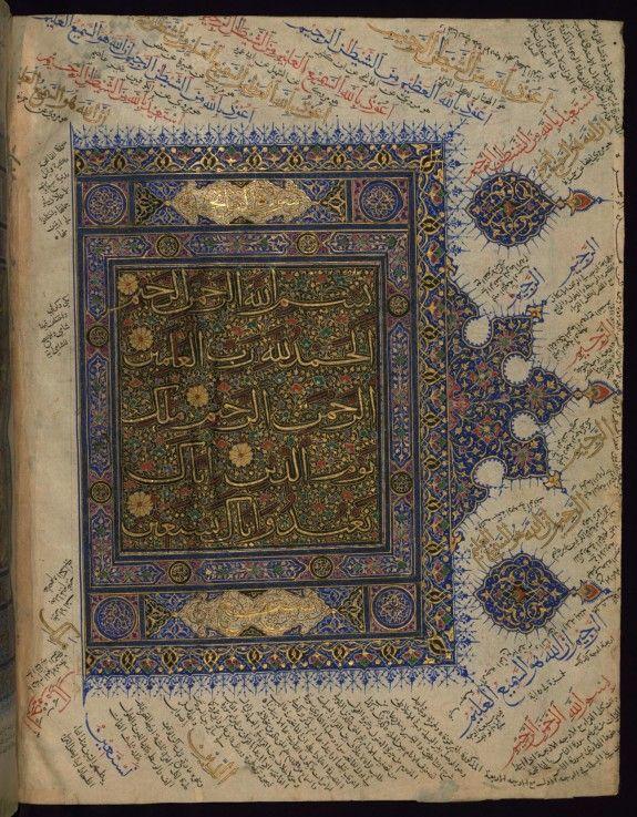 15th century Illuminated Timurid copy of the #Qur'an