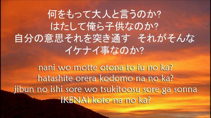 ONE OK ROCK [Keep It Real]  romanji lyrics video :)