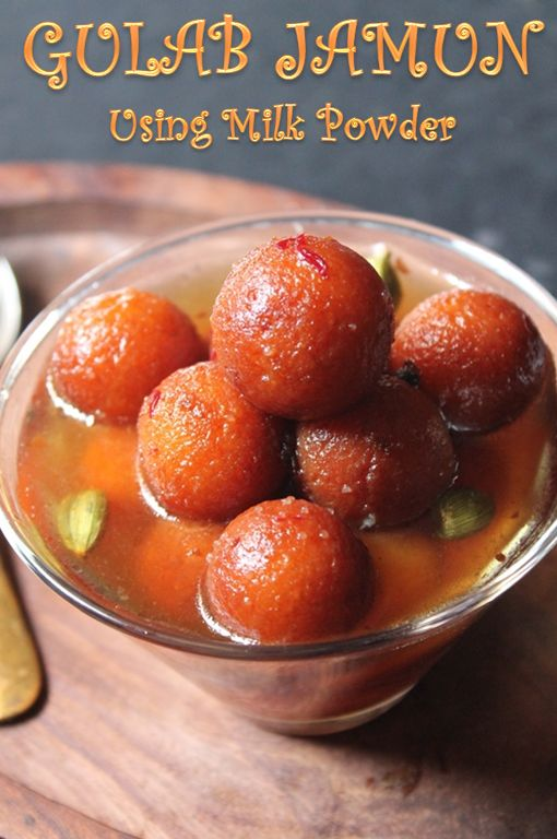 YUMMY TUMMY: Gulab Jamun Recipe / Gulab Jamun with Milk Powder
