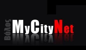 ΜΥΨΙΤΥΝΕΤ.ΓΡ ΜΥΨΙΤΥΝΕΤ.ΓΡ WWW.MYCITYNET.GR | BLOGS-SITES FREE DIRECTORY