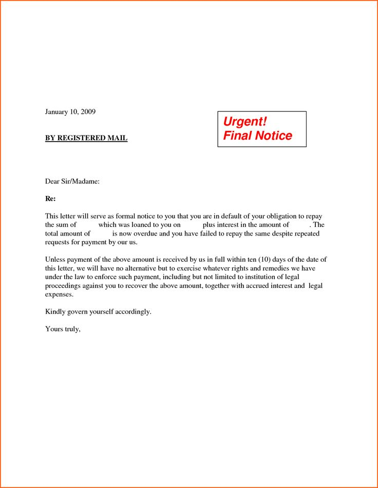 certification letter request sample full payment agreement - sample forbearance agreement