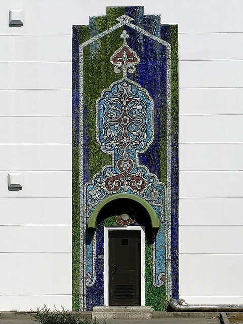 Urgench: Door with Mosaic
