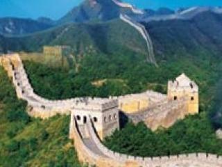 Cosas que no sabias sobre la gran muralla china! - Info - Taringa!