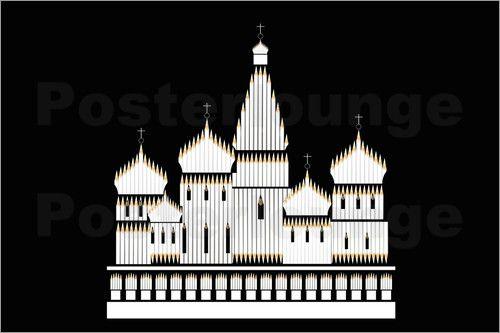 Udo Dittmann - Basilius Kathedrale  #Bleistifte #Bleistift #Monumente #Kunst #Wahrzeichen #Monument #calvendo #posterlounge #poster #Kalender2017 #pencils #pencil #monuments #art #landmark #monument #calendar2017 #Basilius #Kathedrale #cathedral #moskau #moskow #russia #Russland