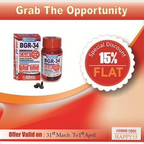 Flat 15% off. Hurry up. Offer valid till 1st April. Use Code - HAPPY15. Also get free shipping across India.  Website : www.bgr-34.life