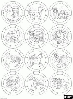 best chinese zodiac coloring pages