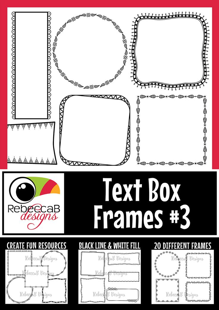 Text Box Frames 3 contains 20 different frames in black line and white fill for a total of 40 images. These frames are approx. 4×4 inches in size.