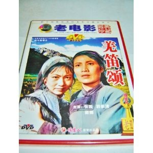 LEGEND OF QIANG PEOPLE / Chinese Classic Movies / Region 0 NTSC DVD / Audio: Chinese / Studio: Beauty Media Inc. / Actors: Zhang Yuan, Liu Zhenqing / Directors: Zhang Xinshi In 1935, when the Red Army underwent the long march, a female soldier called Dong Yongzhen, stayed in Qiang nationality and helped the local people organize peasant association which is geared to resist tallage. Unfortunately, she was arrested by the enemy. $19