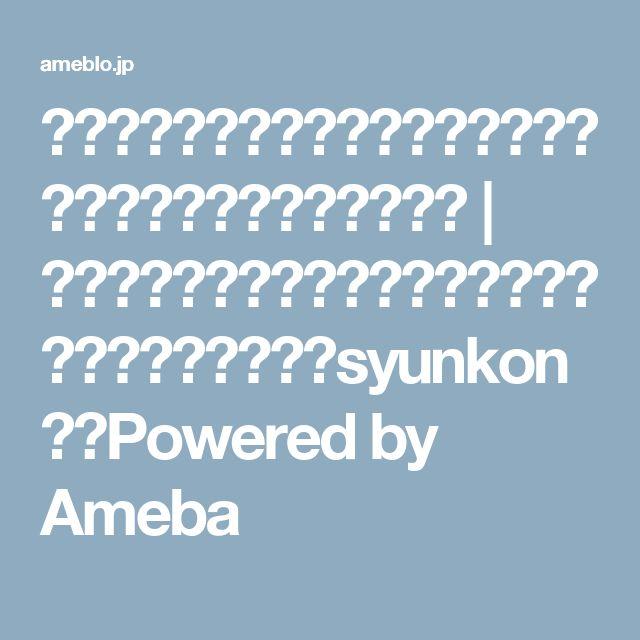 【簡単!!カフェごはん】海老とアボカドの照り焼きマヨネーズ丼 | 山本ゆりオフィシャルブログ「含み笑いのカフェごはん『syunkon』」Powered by Ameba
