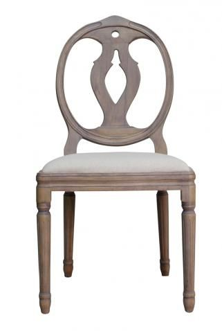 oak dining chair with cream upholstered seat Pamela Dining Chair Product Code CAN0010 R2,995 Add to Wishlist QTY 1      Estimate Shipping Enter Suburb Add to Bag Description  Our Pamela dining chair lends regal appeal in any dining room setting. A cutout design on the backrest draw the eye to the back of the chair, while a comfortable upholstered seat invites guests in.  * 61% Linen | 39% Cotton  * Oak wood legs