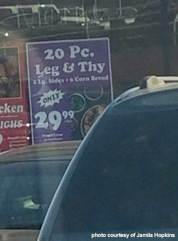 Maybe they were too chicken to check the dictionary.  #SignFail #spelling #humor