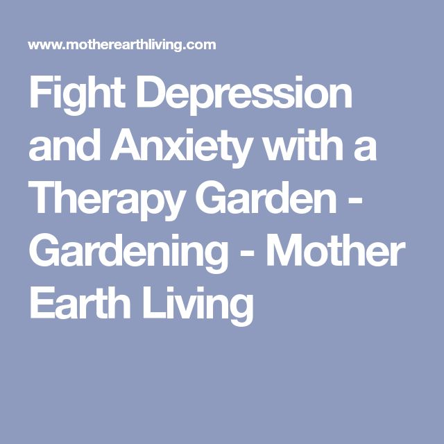 Depression Quotes Garden: Best 25+ Dealing With Depression Ideas On Pinterest