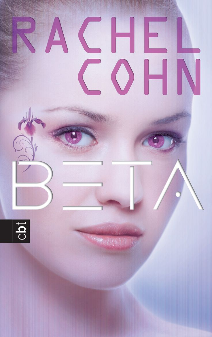 German: Beta by Rachel Cohn