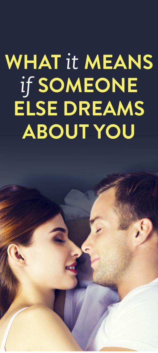 What does it mean if you had a dream about dating someone